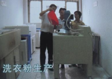 生产洗衣粉的机器设备