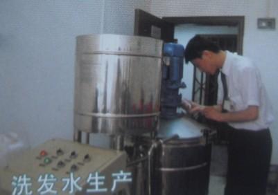 生产洗发水的设备原料