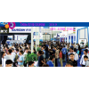 2019中国制博会-中国国际焊接切割展览会