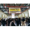 2020中国家电及消费电子博览会-AWE上海