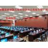新疆厂家无纸化办公方案会议桌升降式液晶电脑显示屏