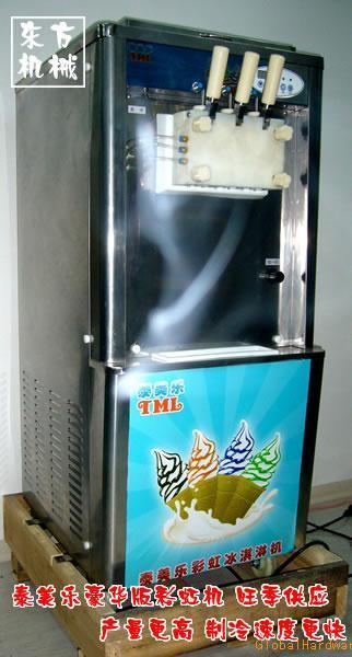 三色软冰淇淋机,冰激淋机