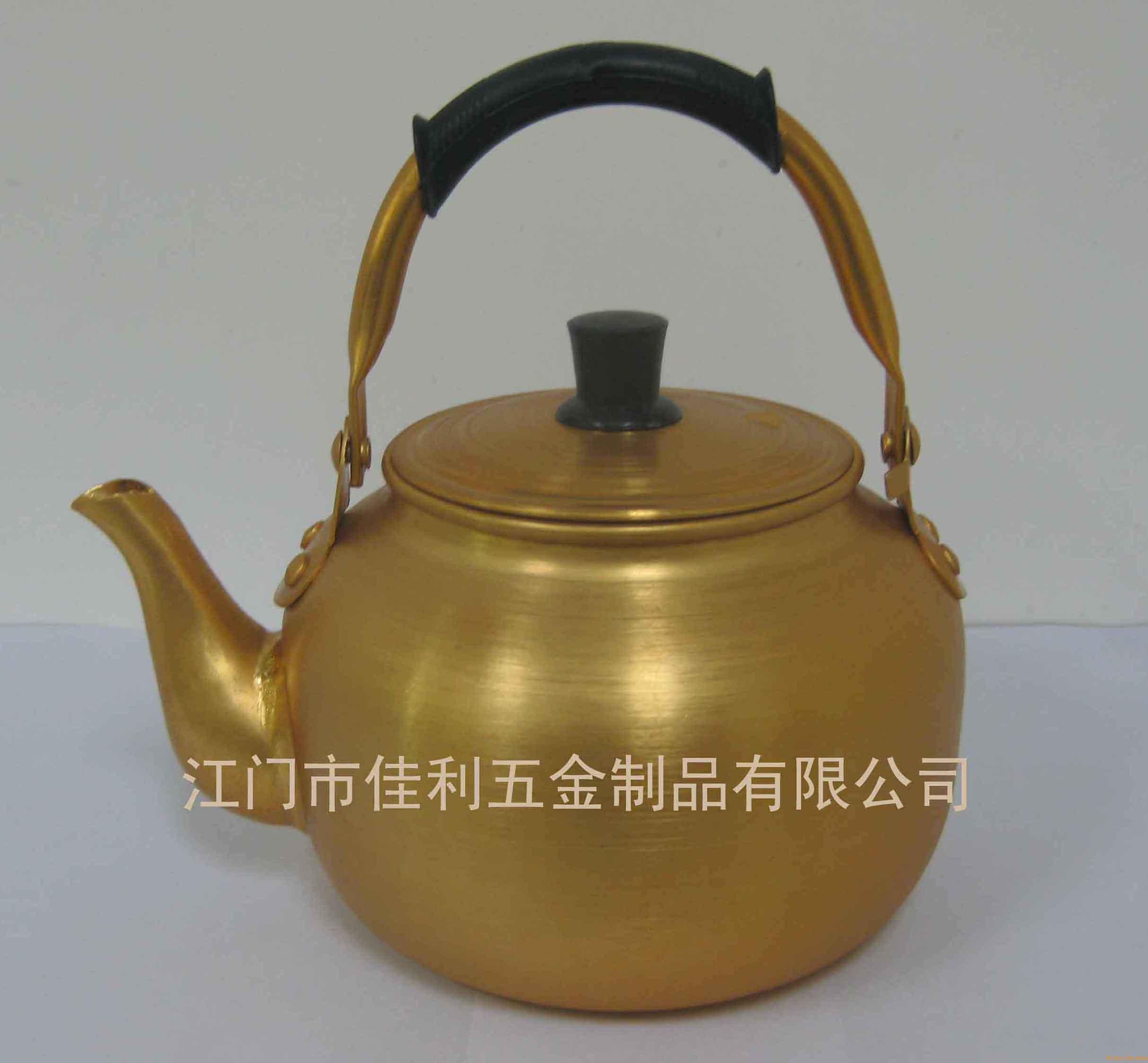 金黃色鋁水壺,拋光鋁水壺,銅水壺