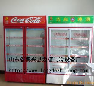 供应啤酒饮料柜 超市冷柜 展示柜 保鲜柜