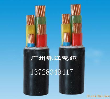 廣州市珠江電線電纜