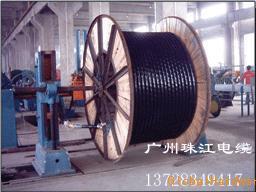 廣州珠江環市電線電纜
