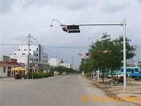 交通信号控制系统