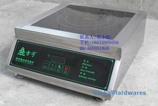 深圳商用電磁爐,臺式煲湯爐