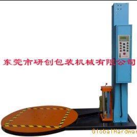 供应研创牌缠绕机 广州打包机 深圳裹包机