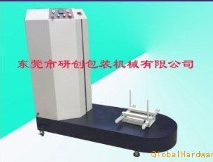 广东研创牌行李裹包机 深圳惠州河源机场专用拉伸膜缠绕机