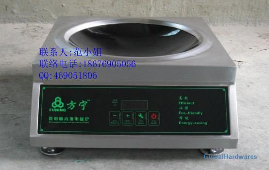 商用电磁炉,大功率小炒炉