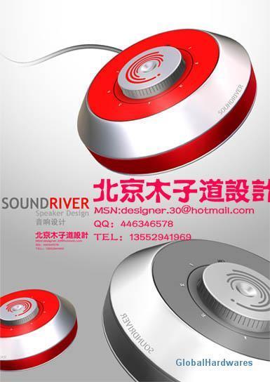 北京產品設計公司北京木子道工業設計公司產品工業設計外觀造型設