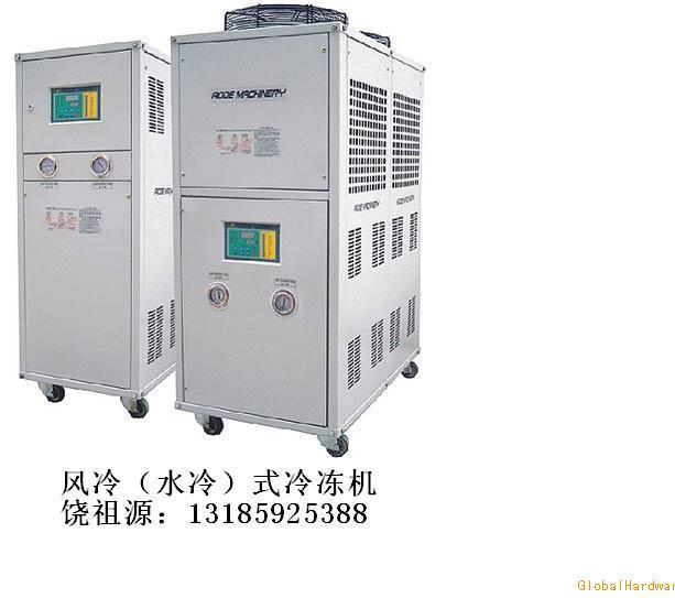 水冷式冷凍機,寧波冷水機