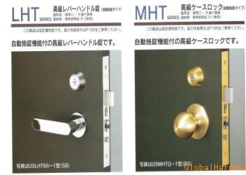 日本進口美和(MIWA)鎖具