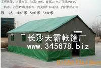 帆布帳篷,施工帳篷,工程帳篷,工地帳篷-長沙天霸帳篷有限公司