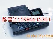MAX LM-380A線號機,MAX色帶LM-IR300B