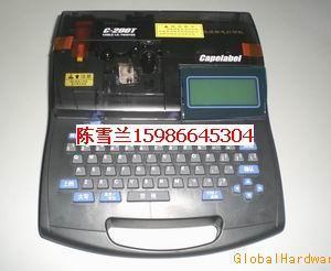 佳能C-200T線號機,佳能進口色帶LB-12BI