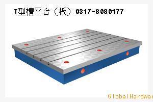 供應鑄鐵平臺、鑄鐵平板、平板、鉚焊平臺、鑄鐵劃線平板