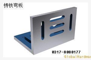 供應彎板、平尺、直角尺、方箱、V型架,河北泊頭量具