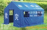 救灾帐篷价格, 救灾帐篷, 救灾帐篷厂-长沙天霸帐篷有限公司