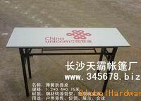 连体折叠桌,折叠桌,促销台,广告太阳伞-长沙天霸帐篷有限公司