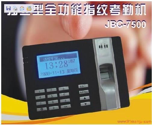 中山指纹考勤机/JBC指纹考勤机