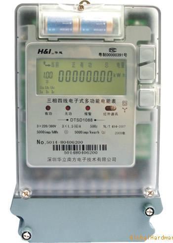 E3型三相电子式多功能电能表