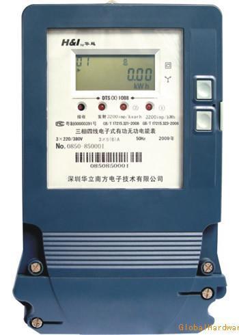 DTS(X)1088F型号三相电子式有功无功电能表