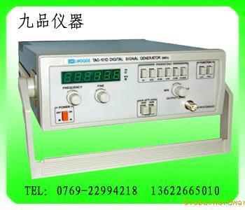 TAG-101D數字信號發生器