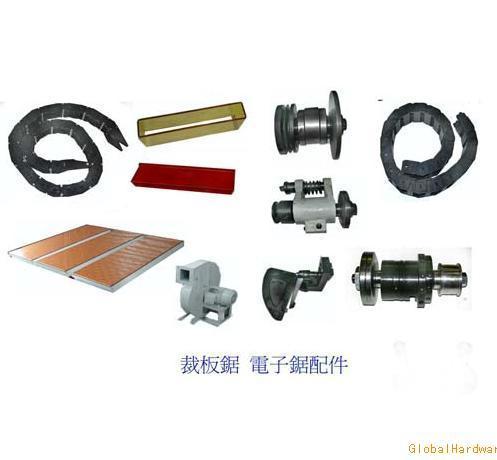 进口国产电子锯裁板锯推台锯配件
