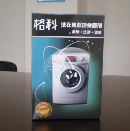 洗衣機使用久了怎么辦,格科洗衣機清潔劑,加盟送設備