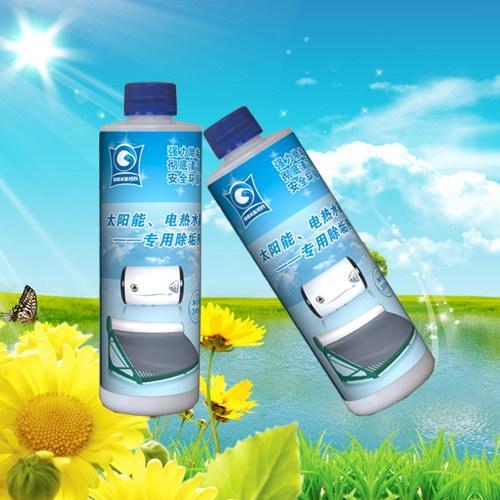 創業項目:格科太陽能除垢劑招區域代理商,加盟送設備
