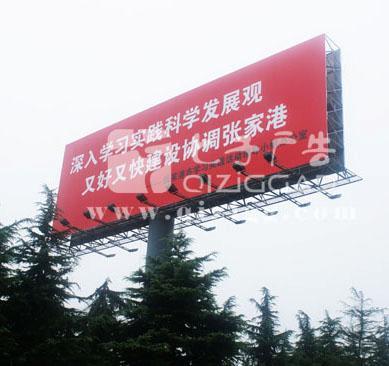 高炮廣告牌