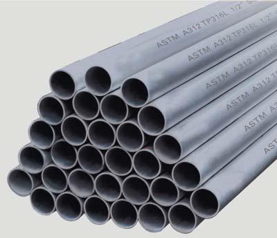 304不銹鋼方管 304不銹鋼無縫管