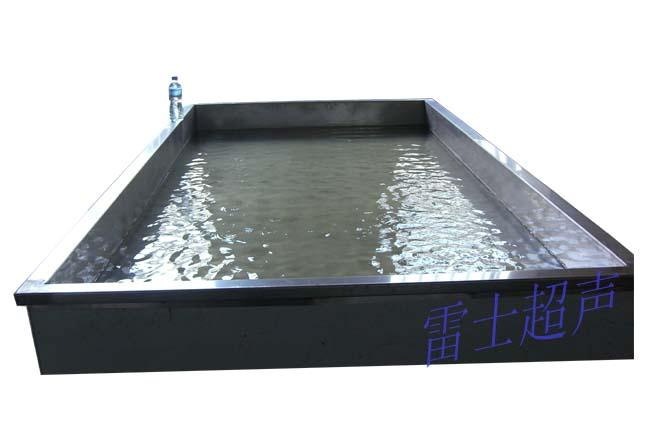 雷士航母型超聲波清洗機