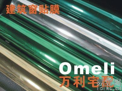 廣州市萬利隔熱建筑玻璃貼膜,防曬貼膜,防暴玻璃貼膜,質優首先