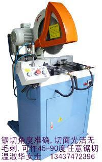 45度角切铝机,铝材切断机,半自动切铝机,角度切割机