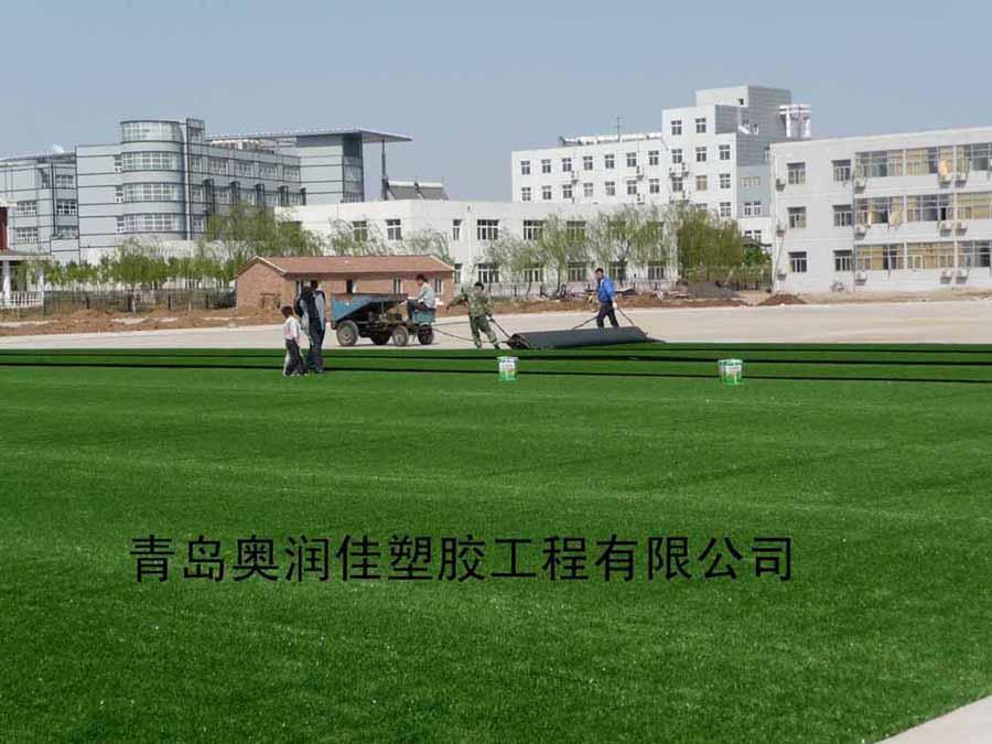 專業人造草-廠家人造草坪-人造草坪價格-塑料草坪-青島人造草