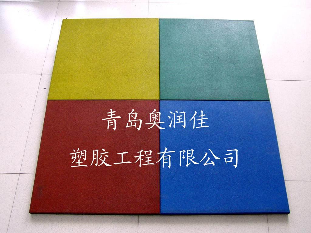 青岛地板-青岛塑胶-橡胶板-运动垫-安全垫