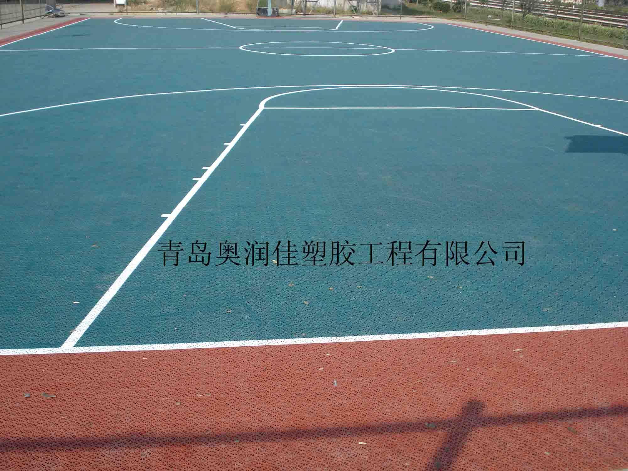 青島拼裝地板-懸浮地板-拼裝籃球場地板