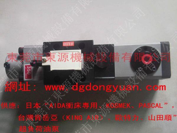 歐特力油泵,臺灣原裝沖床油泵OL-08A,進口沖床配件