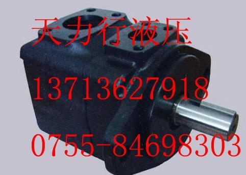 臺灣KCL凱嘉VQ25-52-F-RAA-01高壓定量葉片泵