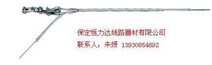 生產商:ADSS耐張線夾 ADSS耐張金具