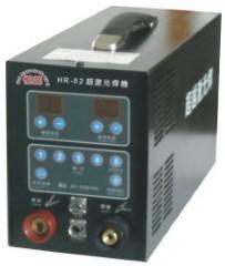 廣州恒蕊超激光冷焊機何偉芳