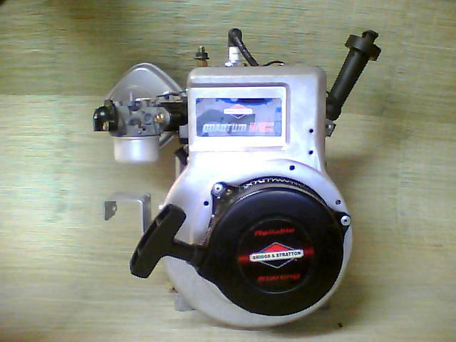 百力通(B&S)- 5HP水平軸發動機