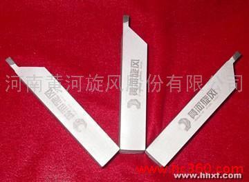 供應同步器齒輪刀具