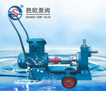 JMZ型不锈钢自吸泵(自吸酒泵)