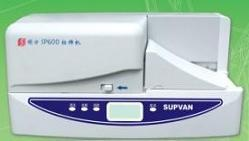 碩方標牌印字機SP300