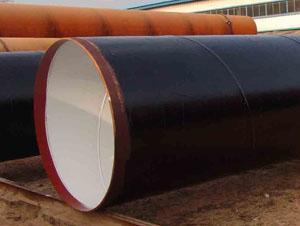 螺旋鋼管||螺旋焊鋼管||螺旋管