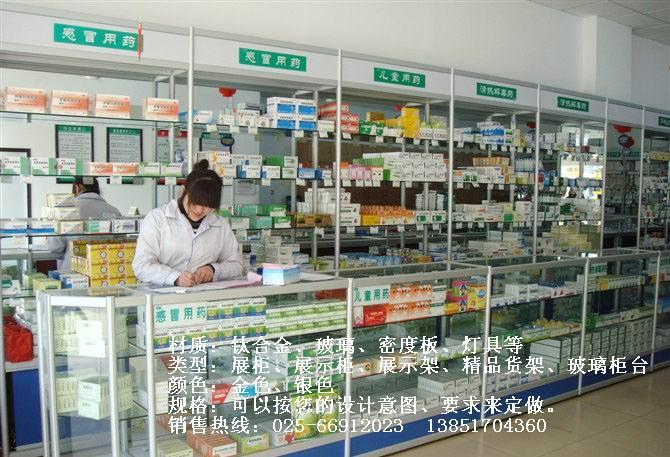 南京药品超市货架